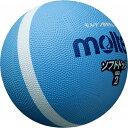 モルテン(Molten) ソフトラインドッジボール2号球(サックス) SFD2SKL