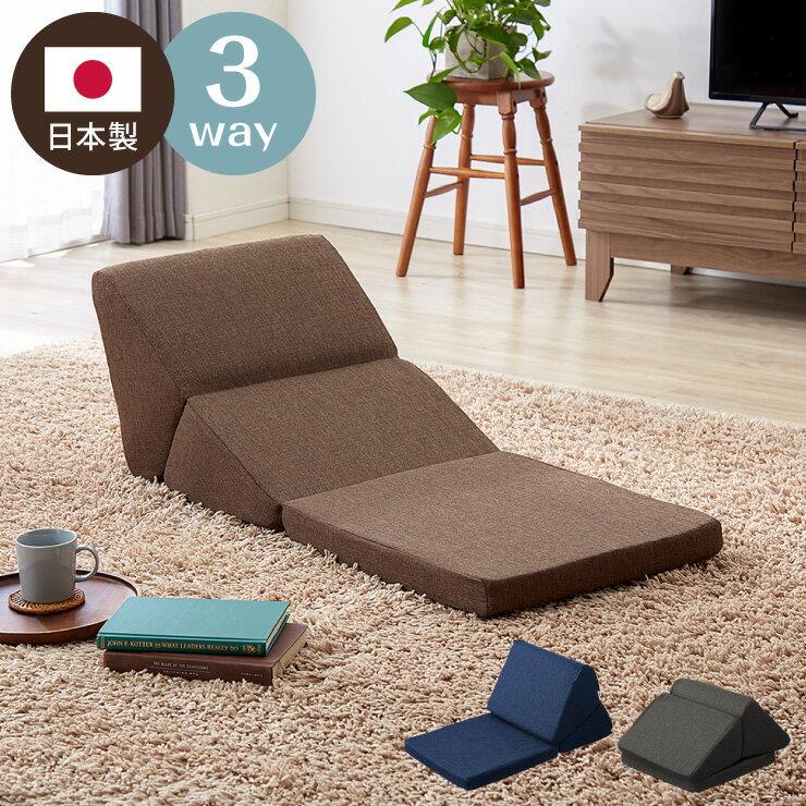 beeb-y(ビーバイ)テレビ枕