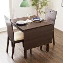 ダイニング 伸張式 3点セット 3点 ダイニングセット テーブル チェア 椅子 食卓 伸縮 ブラウン ナチュラル 木製 天然木 フェイス【送料無料】(代引不可)