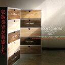 チェスト 幅50cm 5段 収納 完成品 国産 木製 天然木 北欧 日本製 引出し 桐 松 ストッカー おしゃれ 50-5HC Nスタイル(代引不可)【送料無料】