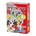 ARTECブロック ゲームクリエイターセット 76546