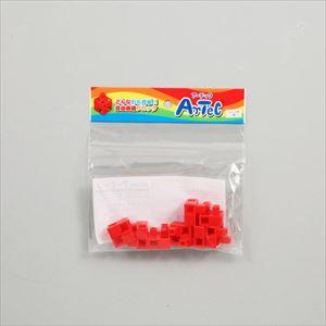 ARTECブロック ハーフB 8P 赤 77775の画像