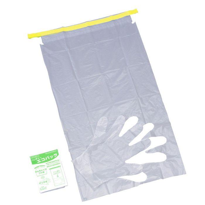 携帯用ゴミ袋(1枚入) 防犯 防災 防災用品
