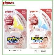 Pigeon(ピジョン) わき下専用体温計 チビオンフィット イエロー・15128