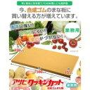 廚房用品 - 合成ゴムまな板 アサヒクッキンカット 業務用 500×330×15mm 102