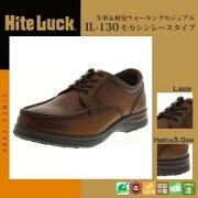 ASICS アシックス 紳士メンズ コンフォートデイリーウォーキングシューズ Hite Luck(ハイテラック) IL-130 ブラウン 24.5cm