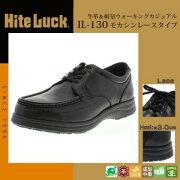 ASICS アシックス 紳士メンズ コンフォートデイリーウォーキングシューズ Hite Luck(ハイテラック) IL-130 ブラック 24.5cm
