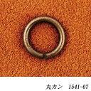 クラフト社 レザークラフト用 丸カン AT(アンティーク調メッキ) 内径φ10mm 10個入×3セット 1541-07
