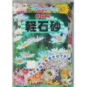 1-55 あかぎ園芸 軽石 中粒 4L 10袋(代引き不可)
