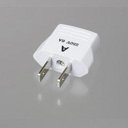 YAZAWA 海外用電源プラグAタイプ HP1 家電(代引き不可)