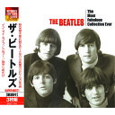 ザ・ビートルズ 3枚組 CD