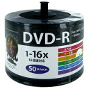 HI DISC DVD-R 4.7GB 50枚スピンドル 16倍速対 ワイドプリンタブル対応詰め替え用エコパック! HDDR47JNP50SB2(代引き不可)