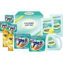 液体洗剤ギフトセットB2153557 雑貨 ホビー インテリア 雑貨 ノーブランド