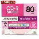 【10個セット】 VERTEX CD-R(Audio) 80分 10P カラーミックス10色 インクジェットプリンタ対応 10CDRA.CMIX.80VXCAX10(代引不可)