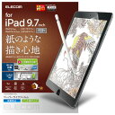 エレコム iPad 9.7inch/保護フィルム/ペーパーライク/ケント紙タイプ TB-A18RFLAPLL(代引不可)【送料無料】【S1】