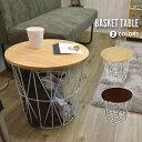 収納付きテーブル 完成品 蓋式テーブル テーブル デスク 収納テーブル 収納 ふた式テーブル バスケットテーブル 男前家具 照明(代引不可)【送料無料】【S1】