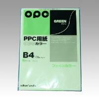 文运堂 ファインカラーPPC B4 グリーン 1 袋 カラー346 文房具 オフィス 用品