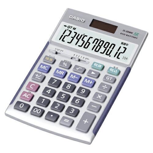 カシオ ジャストタイプ実務電卓 1 台 JS-20WK 文房具 オフィス 用品