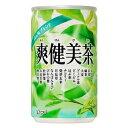 コカ・コーラ 爽健美茶 160ml×30本 1ケース (代引き不可)