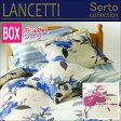 【LANCETTI(ランチェッティ)】セルト ボックスシーツ(花柄)(ワイドダブル:160×200×30cm)(代引き不可)