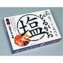 ショッピングTOKYO 全国名店ラーメン(小)シリーズ 東京ラーメンひるがお SP-42 10個セット