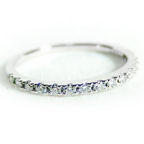 プラチナPT900 天然ダイヤモンドリング ダイヤ0.30ct 11号 Good H SI ハーフエタニティリング 優れた極上の輝きを放つダイヤモンドリングを実感して下さい☆