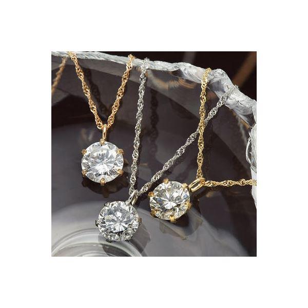 K18/0.5ctダイヤモンドペンダント K18PG【S1】 【特許の】