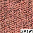 東リ タイルカーペット GA100 サイズ 50cm×50cm 色 GA191 12枚セット