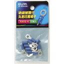 (まとめ買い) ELPA 絶縁被覆付丸型圧着端子 V2-4 ブルー PS-067H(BL) 10個 【×30セット】