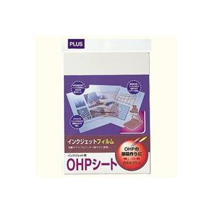 (業務用30セット) プラス IJ用OHPフィルム IT-120PF A4 10枚 ×30セット プロジェクター OHP 事務用品 まとめお得セット