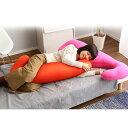 ビーズクッション/抱きまくら 【ショートタイプ/ホワイト】 流線形 日本製 『Dugong-ジュゴン-』【代引不可】