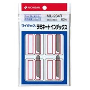 (業務用200セット) ニチバン ラミネートインデックス ML-234R 赤 ×200セット 接着用品 インデックス 事務用品 まとめお得セット