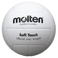 モルテン(Molten) バレーボール4号球 ソフトタッチ MTV4SLWの画像