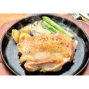 ブラジル産鶏モモ肉 1kg【代引不可】