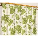 5種類から選べる遮光カーテン 2枚組 100×135 グリーン モンステラ柄 リーフ柄 洗える 形状記憶 タッセル付き 遮光モンステラ