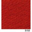 パンチカーペット サンゲツSペットECO色番S−153 182cm巾×2m