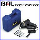 BAL バル 大橋産業(株)デジタルインパクトレンチ (1305)【S1】