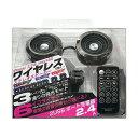 カシムラ Bluetoothステレオスピーカー EQ MP3プレーヤー付 BL73
