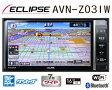 富士通テン ECLIPSE カーナビ メモリーナビゲーション内蔵 SD DVD Bluetooth Wi-Fi 地上デジタルTV 7型WVGA AVシステム AVN-Z03IW