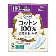 大王製紙 アテント コットン100% 自然素材パッド 多い時・長時間も安心 180CC 33cm 16枚