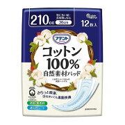 大王製紙 アテント コットン100% 自然素材パッド 特に多い時・長時間も安心 210CC 36cm 12枚