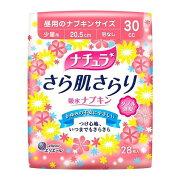 大王製紙 ナチュラ さら肌さらり 吸水ナプキン 少量用 28枚【尿モレが少し気になる方】