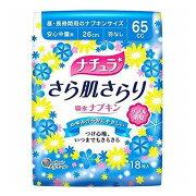 大王製紙 ナチュラ さら肌さらり 吸水ナプキン 安心中量用 18枚【尿モレが少し気になる方】