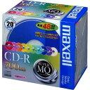 日立マクセル データ用CDR700MB20枚 CDR700S.MIX1P20S