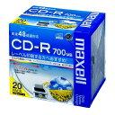 日立マクセル データ用CD-R 20枚 CDR700.WP.S1P20S