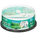 日立マクセル 録画用DVD-R DRD120WPE.20SP【S1】