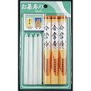 日本香堂 毎日香 お墓参りセット 1セット 薫香剤 お線香 仏事線香(代引不可)