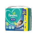 ショッピングパンパース P&Gジャパン パンパース さらさらパンツ ウルトラジャンボ ビッグより大きいサイズ(代引不可)