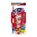 ハウスホールドジャパン スライドジッパーアソート KZ44 5枚 日用品 日用消耗品 雑貨品(代引不可)