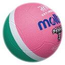 モルテン molten ライトドッジボール 軽量2号球 MP緑+ピンク SLD2MP